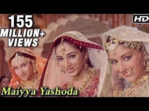 Maiya Yashoda - Karishma Kapoor Saif Salman Khan & Sonali -...