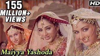 Maiya Yashoda - Karishma Kapoor, Saif, Salman Khan & Sonali - Hum Saath Saath Hain