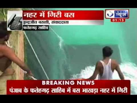 India News: Bus falls into Bhakra Canal in Fatehgarh Sahib