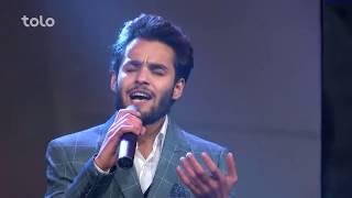 Afghan Star S12 - Top 160 - Farhan Adel