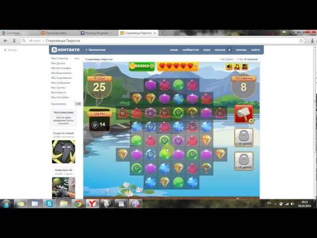 Видео Обзор Пополнение золото в игре Сокровище Пиратов Взлом игры Сокровище