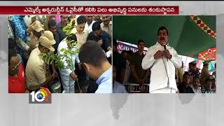 TS Transport Minister Mahender Reddy Inaugurates Midani Bus Terminal | Hyderabad