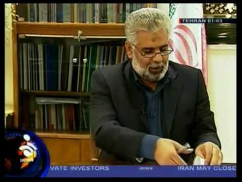 Iran Tehran IRIB's Big Lie Over Death Of Taraneh Mousavi 3