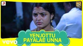 Panju Mittai - Yenjottu Payalae Unna Tamil Song | D. Imman