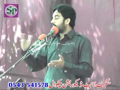Zakir Waseem Abbas Baloch 27 June 2013 Ameer Mukhtar Talagang Chakwal