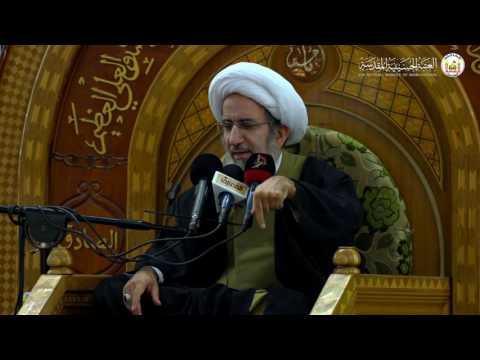 هل تريد ان يسامحك الله - الشيخ حبيب الكاظمي