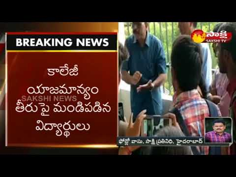 High Tension in CBIT College | Students Protest Against Fee Hike | Hyderabad
