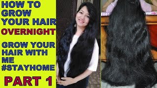 21 Days Challenge Grow Your Hair Faster, Thicker and Longer- Part 1 | बाल लम्बे करने का घरेलु नुस्खा