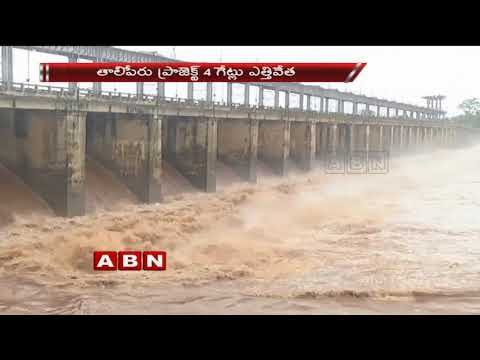 Heavy Rains in Telangana | Godavari Water Level Reaches 26 Feet