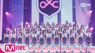 download lagu Idol School - Pretty Special Stage  M Countdown gratis