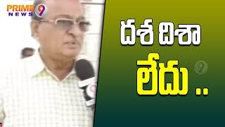 TDP MLA Gorantla Butchaiah Chowdary Controversial Satire On  Governor Speech | Prime9 News