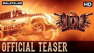 IDI - Malayalam Movie | Official Teaser