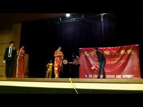 Beijing Sport University Wushu Team 5/10