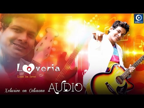 Odia Romantic Album | Loveria | You Are My Valentine | Bishnumohan...