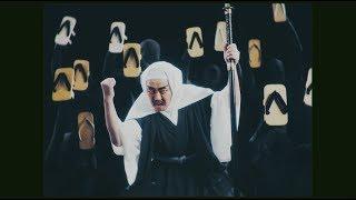 レキシ -「GET A NOTE」 Music Video (YouTube ver.)