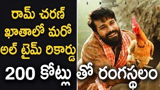 Ram Charan Rangasthalam Record Collections 200 Crorrs