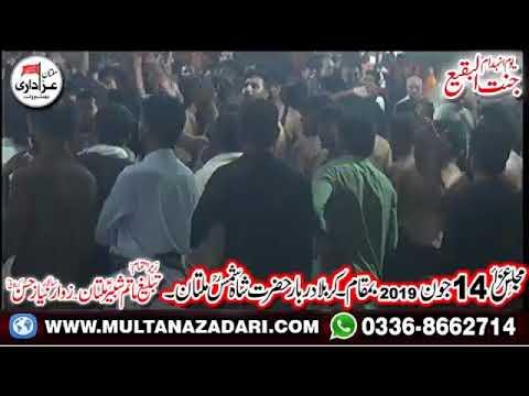 Live Majlis 14 June 2019 I Darbar Shah Shams Multan