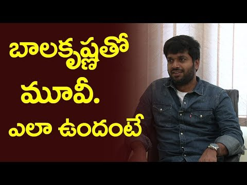 Director Anil Ravipudi About Balakrishna | Exclusive Interview | Film Jalsa