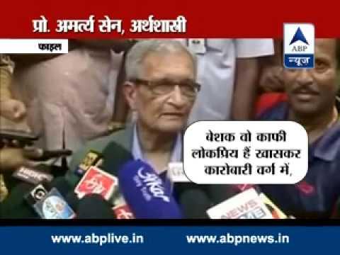 ABP LIVE l Nobel laureate Amartya Sen showers praise on PM Modi