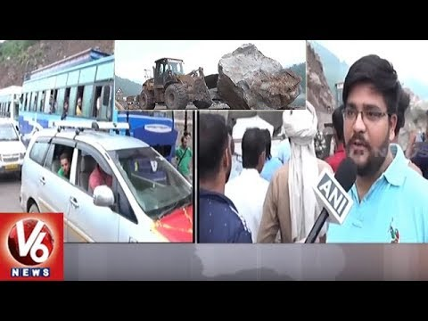 Passengers Facing Problems With National Highway Blockage By Landslides | J&K| V6 News
