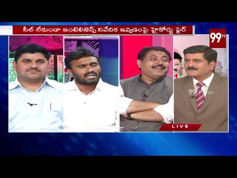 Debate on Congress Leader Revanth Reddy Arrest issue | 99 Tv Telugu