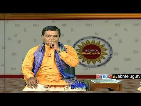 Meegada Ramalinga Swamy Explains the Story on Ego   Adivaram Telugu Varam