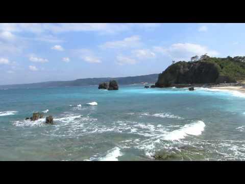 East China Sea from Okuma
