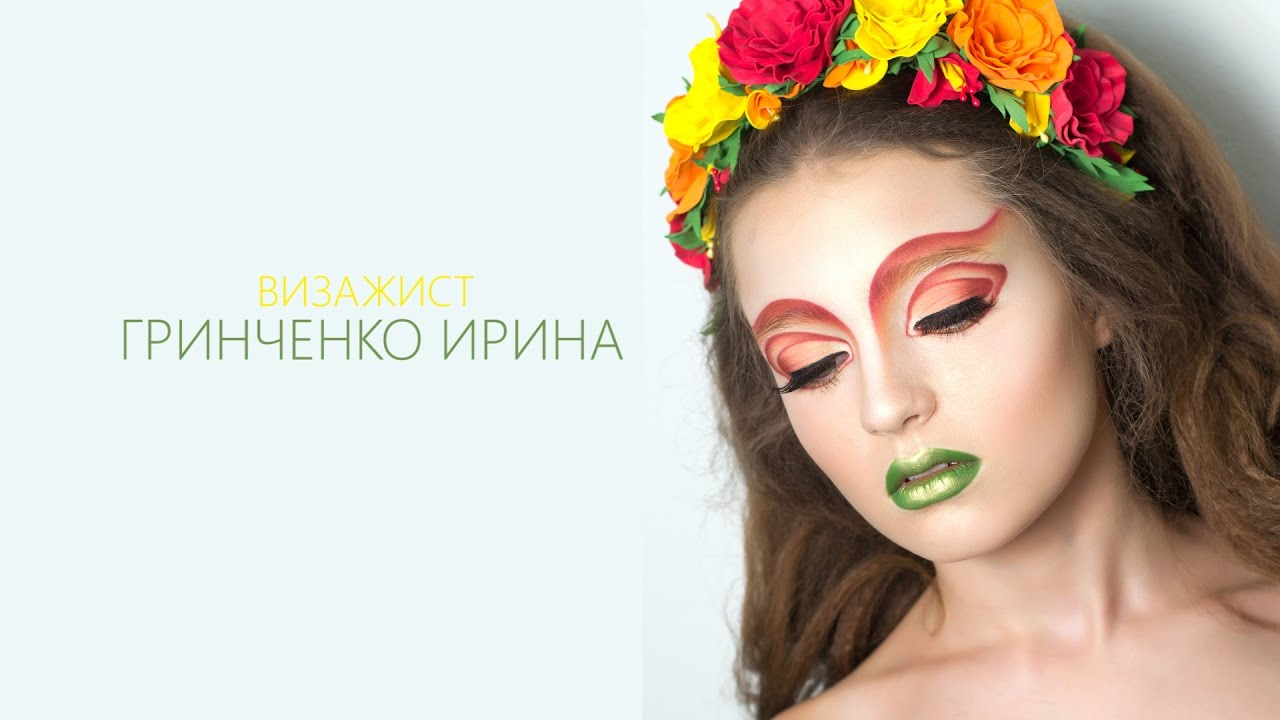 Фантазийного макияжа фейс-арт