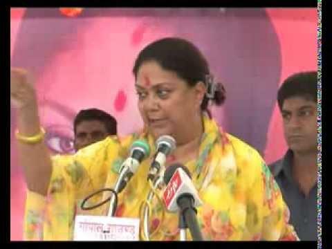 Suraj Sankalp Yatra-Vasundhara Raje ji speech at Rajgarh on 11th Aug, 2013.