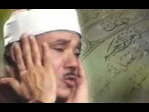 Abdul Basit Very Rare Quran Recitation, Part 1 video