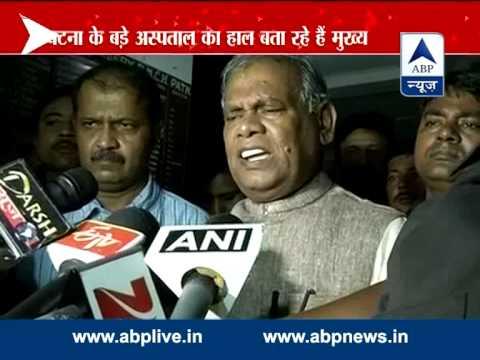 Patna Stampede l CM Manjhi visits hospital to enquire about health of victims