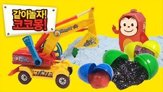 Children's Day celebration! Surprise egg appeared! Let's find eggs with excavator!