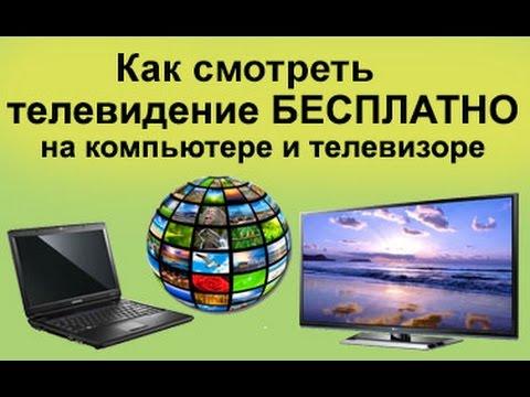 2x2 смотреть онлайн бесплатно прямой эфир  OKTV