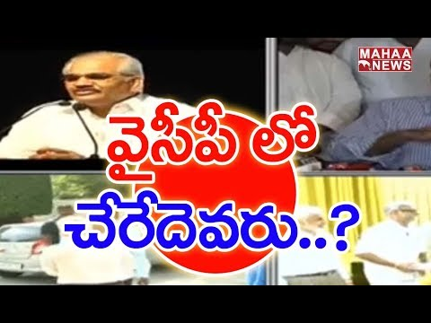 TDP&YCP New Strategies for 2019 Elections in AP | Mahaa News