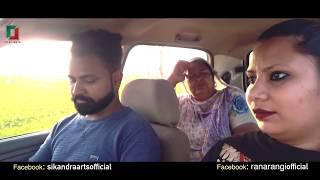 Veham Bharam | Punjabi Funny Video | Tayi Surinder Kaur | Rana Rangi | Mr Sammy Gill | Filmy Janta