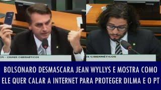 Bolsonaro desmascara Jean Wyllys e mostra como ele quer calar a internet para proteger Dilma e o PT