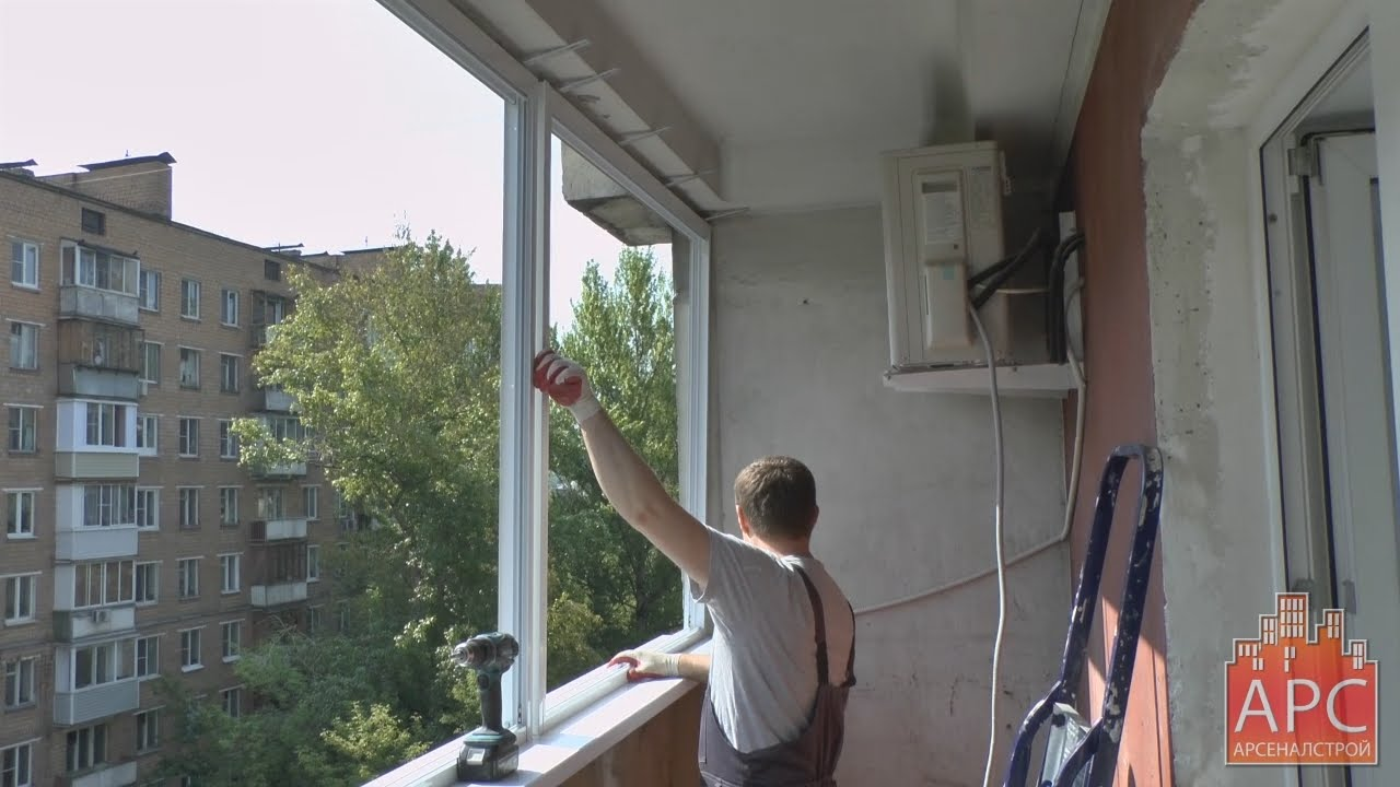 Алюминиевый блок на балкон установка видео.