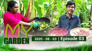 My Garden | Episode 03 | 02 - 08 - 2020