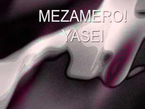 Mezamero! Yasei [Instrumental]