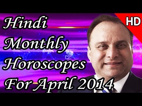 Monthly Horoscope For April 2014 Hindi | Prakash Astrologer