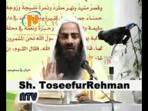 Touseef-ur-rahman Ka Fatwa, Nangi Fimls Dekhna Jyez Hay video