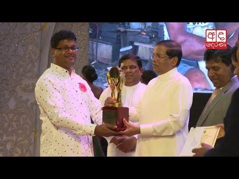 shilpa abhimani pres|eng
