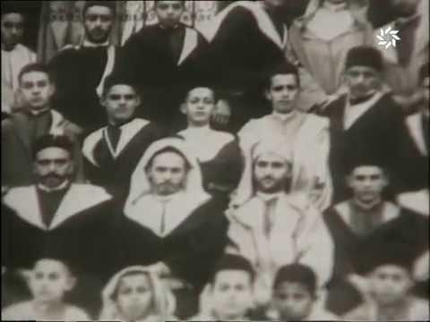 عبد الخالق الطريس وجوه سياسية مغربية ج1