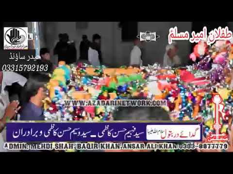 Live Majlis 11 Zilhaj 2019 Deri Syedan