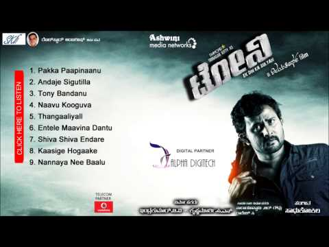 Tony Movie Songs | Latest Kannada Hit Songs | Kaasige Hogake...
