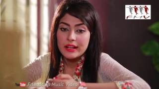 Keu na januk By Imran Ft  Tahsan ¦ Afnan Nish and Mehjabin Chowdhury Official New Video Song 2016