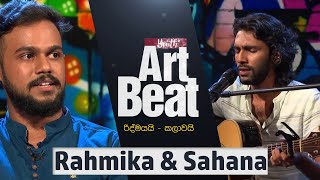 Youth Art Beat | Rashmika and Sahan [Music]