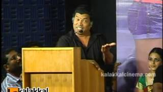 Pattathu Yaanai - Pattathu Yaanai Audio Launch