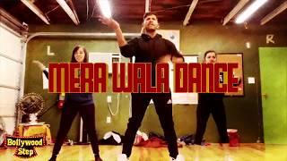 Simmba Mera Wala Dance Easy Choreography Ranveer Singh Sara Ali Khan Nakash Aziz Neha Kakkar