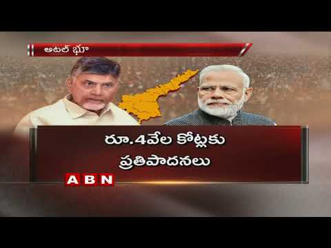 Central Government Neglects AP |  No Place for AP In Atal Bhujal Yojana | ABN Telugu